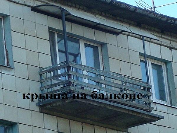 Благоустройство балконов, лоджий, дач. - внутреннЯЯ обшивка .